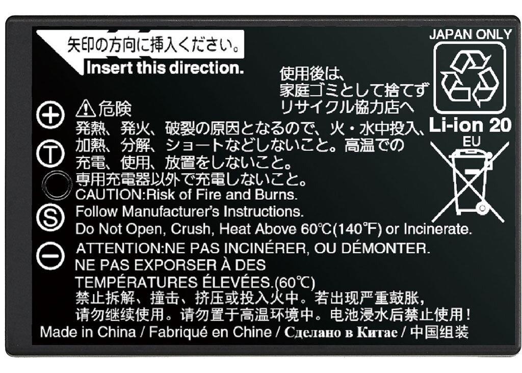 Fujifilm Akku NP-T125