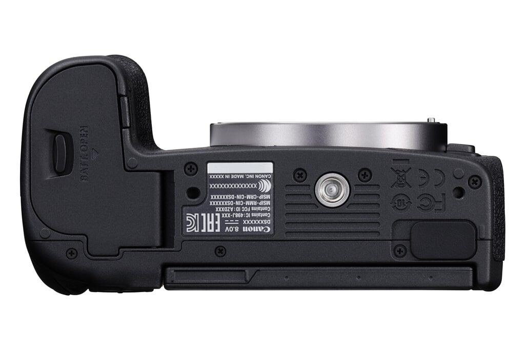 Canon EOS R Gehäuse + Mount Adapter EF-EOS R
